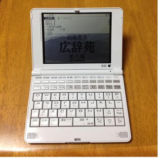 セイコー(SEIKO)の新品同様☆Seiko電子辞書2008(その他)