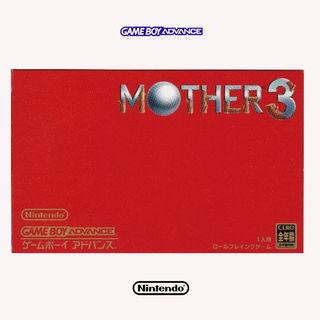 ゲームボーイ(ゲームボーイ)のゲームボーイアドバンスソフト MOTHER3 マザー3(携帯用ゲームソフト)