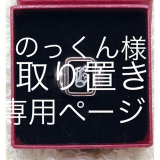 キャリー(CALEE)のCALEE COLLEGE RING ☆ ピンキー リング シルバー925 ☆ (リング(指輪))