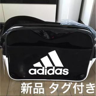 アディダス(adidas)の【送料無料】manaさん専用❤︎adidas★新品/スポーツバッグ(ショルダーバッグ)