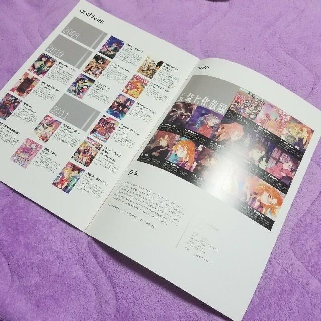 Rkrn同人 フルカラーイラスト本の通販 By みつおs Shopラクマ