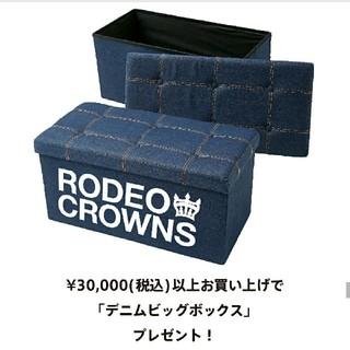 ロデオクラウンズワイドボウル(RODEO CROWNS WIDE BOWL)のRCWB爆買い あれこれ まとめ売り(ケース/ボックス)