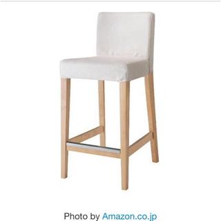 イケア(IKEA)の椅子(ハイバックチェア)