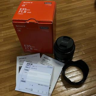 ソニー(SONY)のソニー SONY E 35mm F1.8 OSS SEL35F18(レンズ(単焦点))