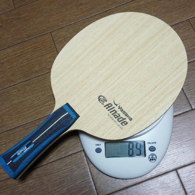 Yasaka(ヤサカ)のヤサカ アルネイド スポーツ/アウトドアのスポーツ/アウトドア その他(卓球)の商品写真