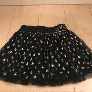 ジディー(ZIDDY)のZEDDY チュールスカート(スカート)