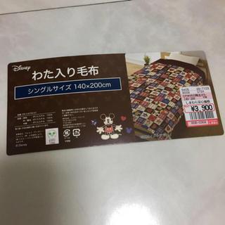 シマムラ(しまむら)のみーママ専用(毛布)