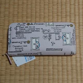 シマムラ(しまむら)の【新品】 ドラえもん 長財布 ウォレット タグ付き(財布)
