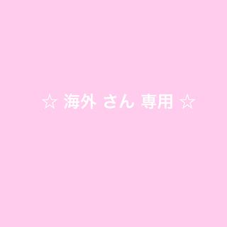 【海外さん 専用】ハイウエスト 加圧 スパッツ M 新品 骨盤矯正 (エクササイズ用品)