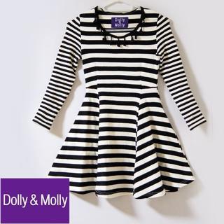 ドリーモリー(Dolly&Molly)のDolly&Molly ドリー&モリー マルチ ボーダー ワンピース(ミニワンピース)