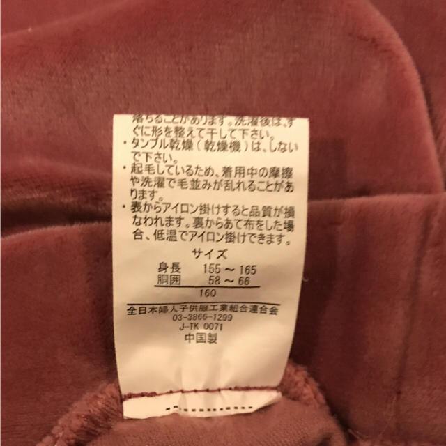 しまむら(シマムラ)の美品 しまむら★ベロア ワイドパンツ☆160 XS ルームウェア レディースのパンツ(その他)の商品写真