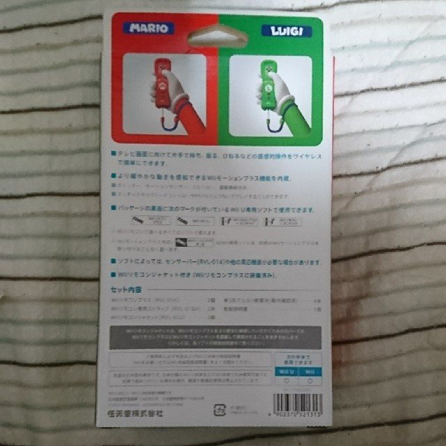 Wii U(ウィーユー)の新品未使用 Wiiリモコンプラスセット マリオ・ルイージ エンタメ/ホビーのテレビゲーム(その他)の商品写真
