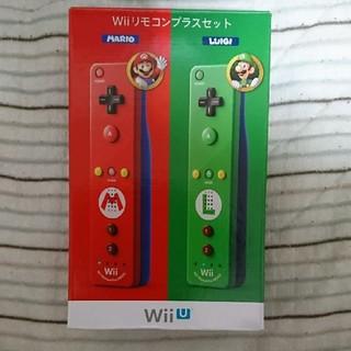 ウィーユー(Wii U)の新品未使用 Wiiリモコンプラスセット マリオ・ルイージ(その他)