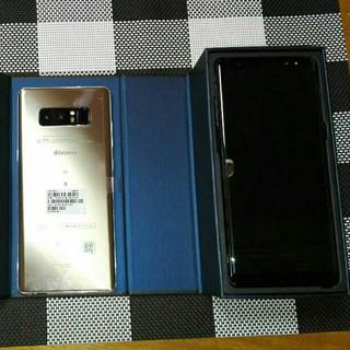 サムスン(SAMSUNG)のgalaxy note8 SC-01K Gold(スマートフォン本体)