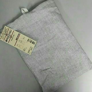 ムジルシリョウヒン(MUJI (無印良品))の新品  無印良品 麻 肩クロスエプロン・生成(収納/キッチン雑貨)