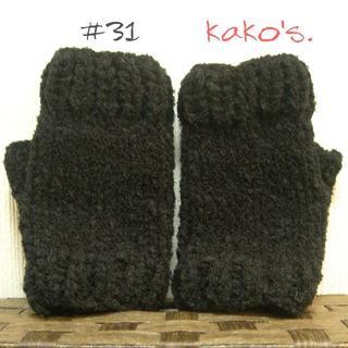 #31.ハンドウォーマー/ブラック(手袋)