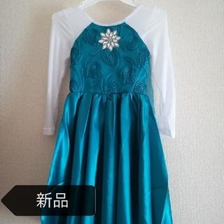 アナトユキノジョオウ(アナと雪の女王)のタイムセール☆アナ雪 エルサ ドレス☆(ドレス/フォーマル)