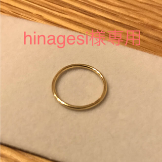 マリハ *願い事のリング(リング(指輪))