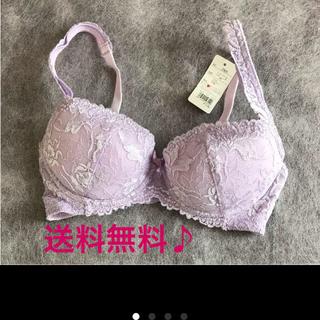 超激安!大人気 !!  D65  超可愛い 赤字覚悟の 最安値 (*⁰▿⁰*)(ブラ)