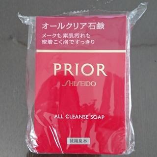 プリオール(PRIOR)のプリオールオールクリア石鹸(洗顔料)
