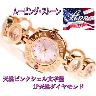 腕時計 アナログ レディースブレスレットクォーツピンクゴールド
