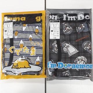 サンリオ(サンリオ)の新品 M ぐでたま ドラえもん ボクサーパンツ 2枚セット(ボクサーパンツ)