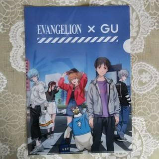 ジーユー(GU)のエヴァンゲリオン×GU クリアファイル 店舗限定(クリアファイル)