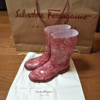 サルヴァトーレフェラガモ(Salvatore Ferragamo)のtotoro様専用!新品未使用 フェラガモ レインブーツ(レインブーツ/長靴)