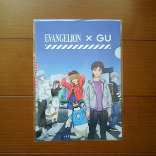 ジーユー(GU)の☆ エヴァンゲリオン✕GU クリアファイル ☆(クリアファイル)