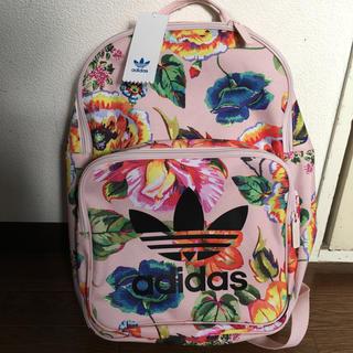 アディダス(adidas)のadidas大人気♡レア♡花柄リュック(リュック/バックパック)