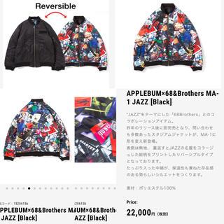 """アップルバム(APPLEBUM)のAPPLEBUM×68&Brothers MA-1 """"JAZZ""""(その他)"""