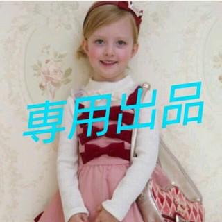 ミキハウス(mikihouse)のミキハウス うさこ豪華半袖トップス90(Tシャツ/カットソー)