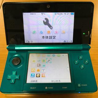 ニンテンドウ(任天堂)の3DS エメラルドグリーン(家庭用ゲーム本体)