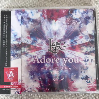 【 ヴァンビ 】ヴァンビ非売品CD(その他)