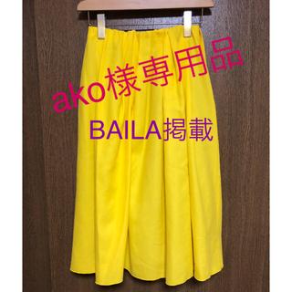 デミルクスビームス(Demi-Luxe BEAMS)の新品未使用☆イエロースカート☆(ひざ丈スカート)