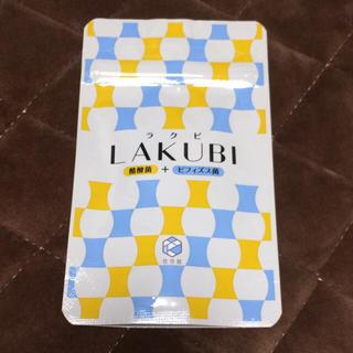 LAKUBI   酪農菌+ビフィズス菌(その他)