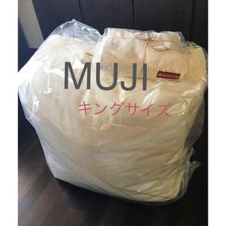 ムジルシリョウヒン(MUJI (無印良品))の【大特価‼️】無印良品 寝具2点セット‼️(布団)