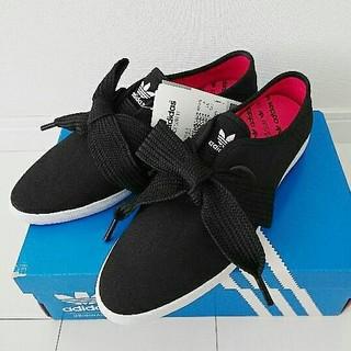 アディダス(adidas)のミムさま専用 adidas リレースロー ブラック × ピンク 貴重(スニーカー)