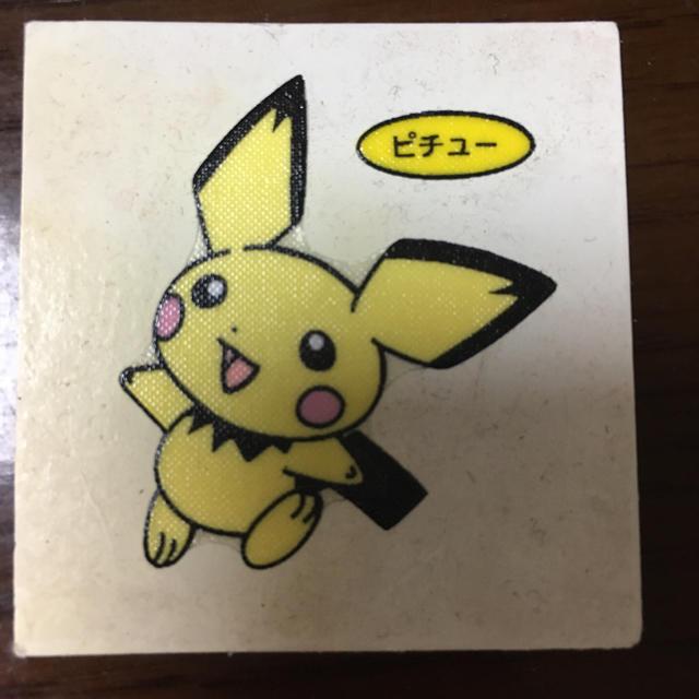 ピチュー ポケモンシールの通販 By ひろs Shopラクマ