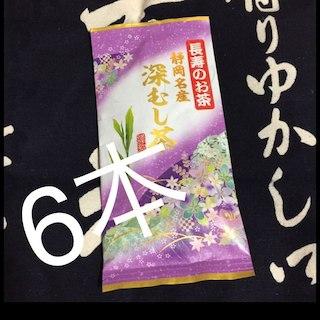 送料込⭐️定価6480円 紫6本 深蒸し茶 深むし茶 煎茶 カテキン(その他)