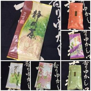 送料込⭐️お茶 6本セット 静岡県産 深蒸し茶 煎茶(その他)