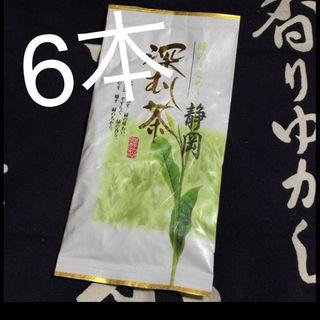 送料込⭐️金 6本 深蒸し茶 静岡県 掛川産 深むし茶 煎茶 カテキン(その他)