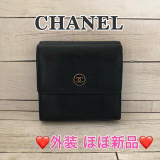 シャネル(CHANEL)の大人気❤ダブルホックが使いやすい✨CHANEL ココボタン 折財布✨(財布)