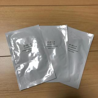 ムジルシリョウヒン(MUJI (無印良品))の無印良品オーガニックシートマスク3枚(パック / フェイスマスク)
