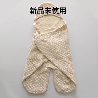 ムジルシリョウヒン(MUJI (無印良品))の無印良品新品未使用キルトおくるみベビー(おくるみ/ブランケット)