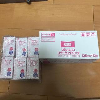 モリナガセイカ(森永製菓)の森永おいしいコラーゲンドリンク   44本(コラーゲン)