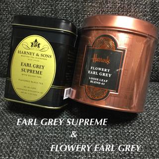 ※専用※HARNEY&SONS★アールグレイ 2缶★紅茶(茶)