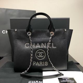 50fd069c83e5 シャネル(CHANEL)の新品 シャネル トートバッグ 黒 ドーヴィル バッグ チェーン ショルダーバッグ(