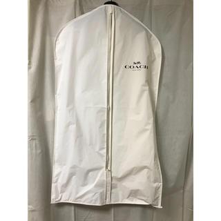 コーチ(COACH)のCoach ビニール衣装カバー(日用品/生活雑貨)