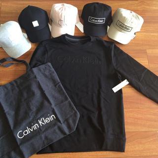 カルバンクライン(Calvin Klein)のカルバンクライン トレーナー、コットンバック、帽子セット(スウェット)